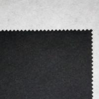 Флизелин клеевой Freudenberg